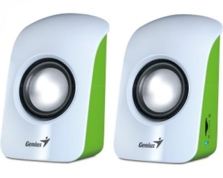 GENIUS SP-U115 2.0 beli zvučnici