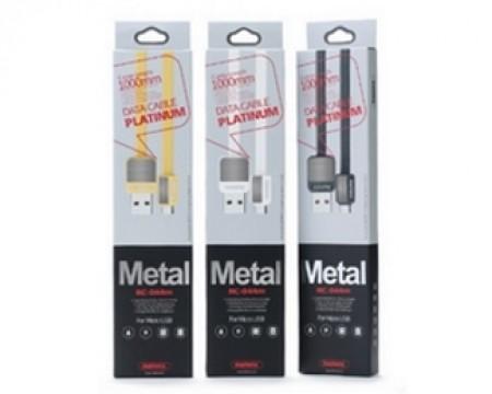 REMAX Data platinum kabl USB Micro 1m zlatni