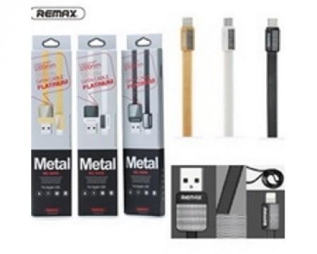REMAX Data platinum kabl USB tip C 1m zlatni