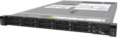 SRV LN SR630 Xeon Silver 4110,RAID 930 8i 2GB  16GB 750W 7X02TAUX00