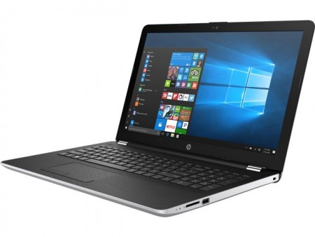 HP NOT 15-bs023nm N3710 4G500 W10H noODD Silver, 2HN50EA