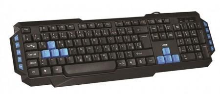 TAST. MS FANATIC gaming tastatura
