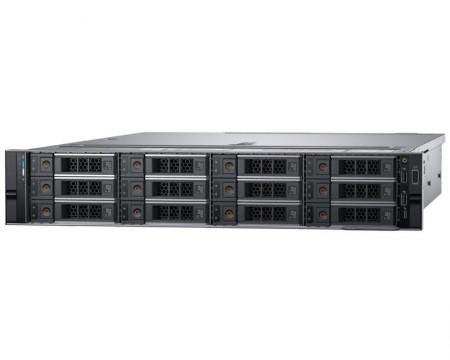 DELL PowerEdge R540 1x Xeon Silver 4210 10C 1x16GB H730P 600GB SAS 750W (1+1) 3yr NBD + šine za rack