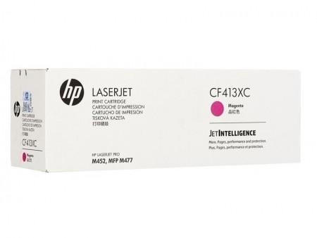 HP PPU Contractual High Yield Magenta LaserJet Toner Cartridge M452 / M477 (CF413XC)