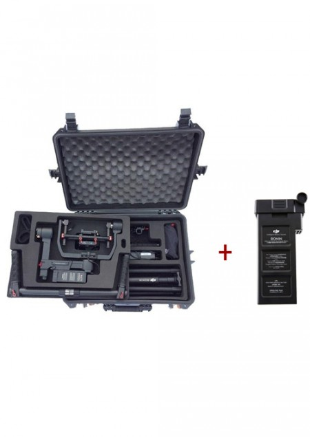 Ronin (promo pack) sa koferom i dodatnom baterijom (  )